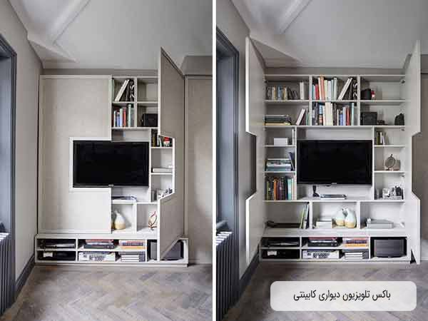 دو تصویر در یک قاب می باشد که در هر دو دو صفحه نمایشگر در مرکز دیوار به صورت فرو رفتگی متصل شده است و رنگ دیوار سفید می باشد و پایین تی وی یک نوار به صورت قفسه باز قرار گرفته است که داخل آن با لوازم جانبی چیدمان شده است و در یک طرف در به صورت کابینتی می باشد و به صورت نیمه باز است و در طرف دیگر دو در کاملا باز است و دور تا دور تی وی را قفسه های باز احاطه کرده است.
