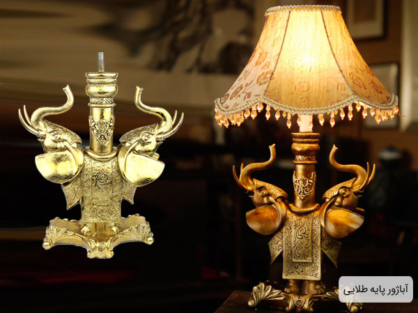 تصویری از یک آباژور سلطنتی پایه طلایی با زمینه تیره