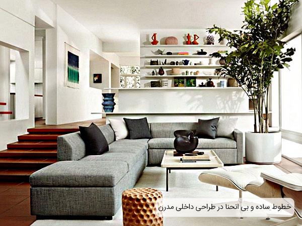 استفاده از خطوط ساده و بی انحنا در طراحی داخلی مدرن و تاثیر آن در چیدمان فضای منزل