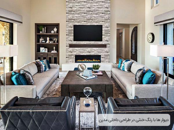 تصویری از دکوراسیون داخلی منزل و رنگ های خنثی دیوار های معماری داخلی مدرن