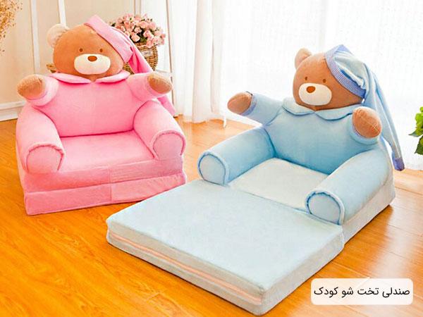 تصویری از دو عدد صندلی تخت شو کودک در اتاق کودک
