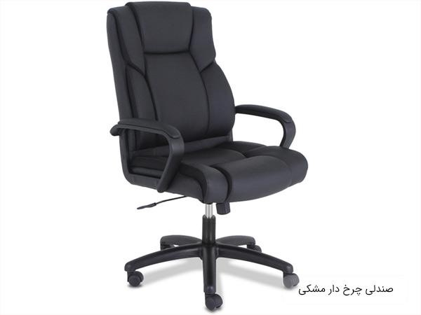 يک عدد صندلی چرخ دار مشکي با پس زمينه سفيد
