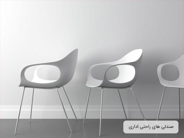 سه عدد صندلي راحتي سفيد با پشتي کوتاه که در مقابل يک ديوار سفيد در کنار هم قرار گرفته اند