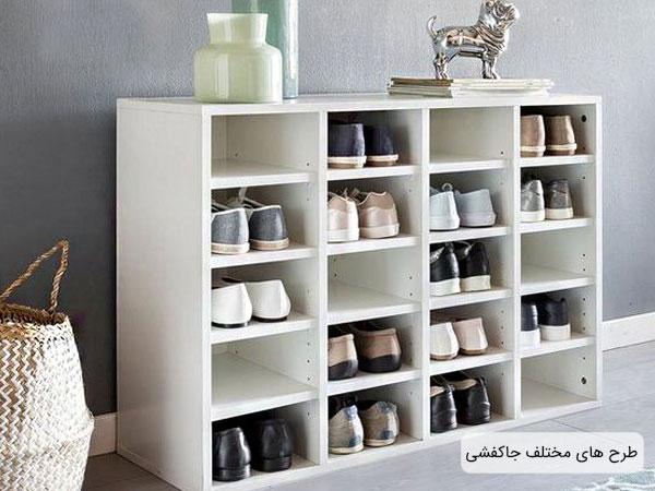 جاکفشی قفسه ای چند طبقه از طرح های نمونه جاکفشی می باشد.