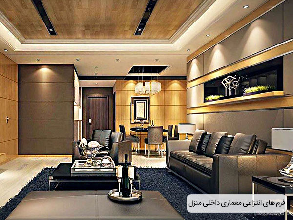 فرم ها و الگو های انتزاعی مورد استفاده در طراحی داخلی منزل