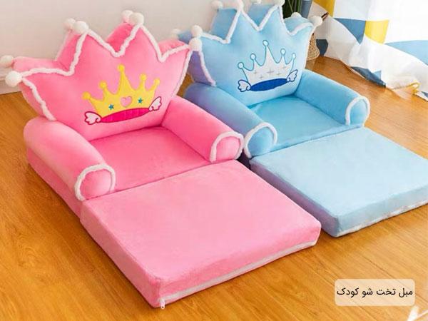 تصویری از دو مبل تخت خواب شو کودک در دو رنگ مختلف در دکوراسیون داخلی اتاق کودک