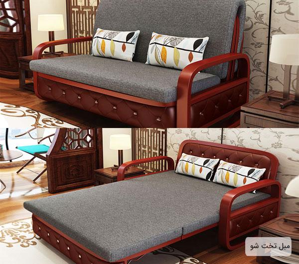 دو تصویر از مبل تخت شو در دو حالت مبل و تختخواب در فضای دکوراسیون داخلی اتاق
