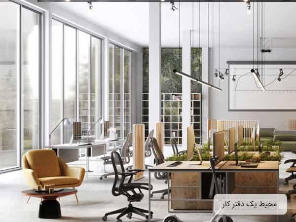 محيط يک اداره که شامل چندين ميز صندلی و کامپيوتر مي باشد و چند پنجره بزرگ بر ديوار هاي آن نصب گرديده و يک مبل راحتي نيز در تصوير وجود دارد