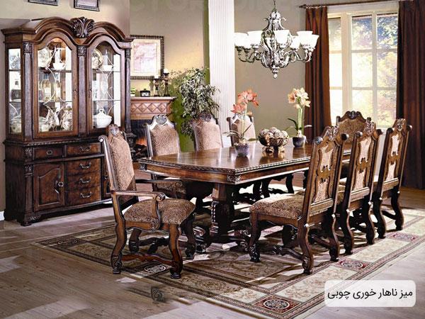 میز ناهار خوری چوبی مناسب طراحی دکوراسیون داخلی منزل.