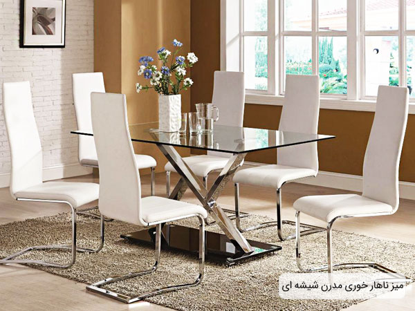 میز ناهار خوری مدرن شیشه ای در فضای دکوراسیون داخلی منزل