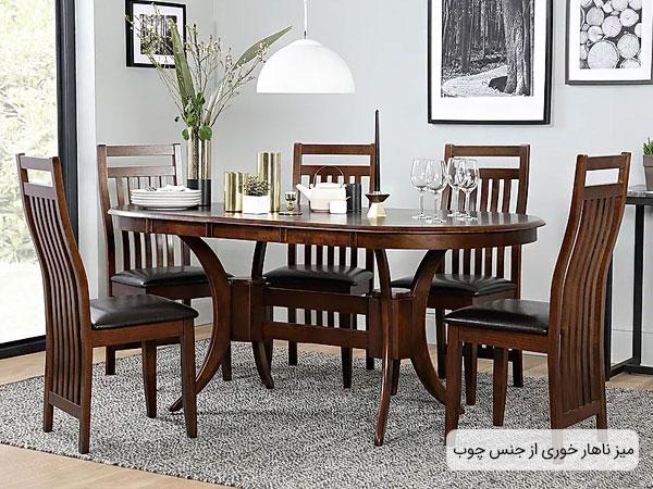 میز ناهار خوری چوبی با رنگ قهوه ای تیره در تصویر نمایان می باشد.