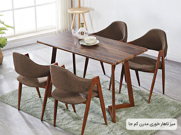 میز ناهار خوری مدرن کم جا در خانه