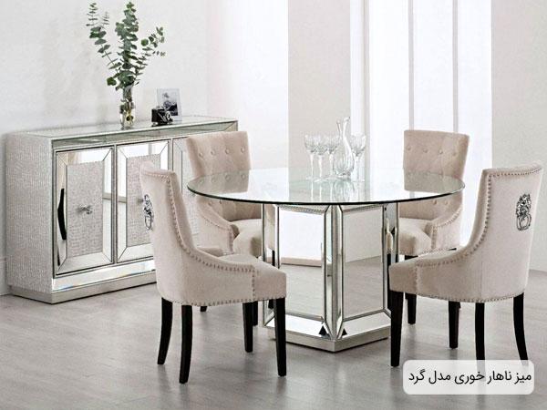 تصویری از یک میز ناهار خوری با مدل گرد در رنگ سفید در تطابق با دکوراسیون منزل