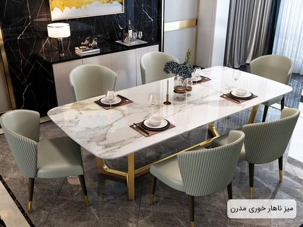 تصویری از یک یک میز ناهار خوری به سبک امروزی و مدرن