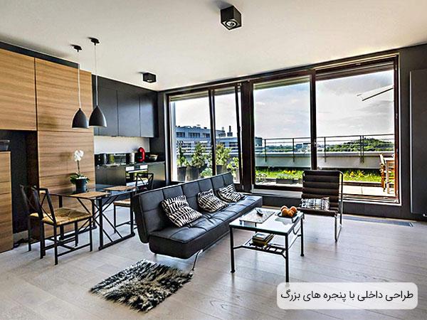 پنجره های بزرگ مورد استفاده در طراحی داخلی مدرن و تاثیر آن بر چیدمان فضای داخلی منزل