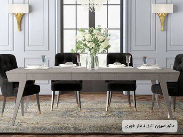 اتاق غذا خوري مدرن که داراي يک ميز ناهار خوري به رنگ خاکستري، چند صندلي مخصوص ميز ناهار خوري به رنگ مشکي، يک فرش، دو عدد آباژور ديواري و يک لوستر مي باشد و يک گلدان روي ميز غذا خوري قرار گرفته است