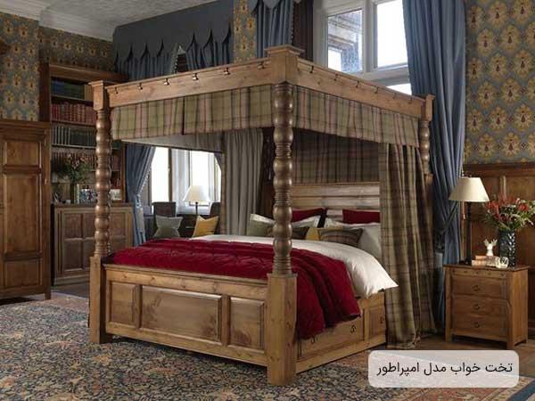 تخت خواب بزرگ چوبي ستون دار به رنگ قهوه اي و رو تختي اي قرمز رنگ با تشک و چند عدد بالشت و چند ميز کنار تختي