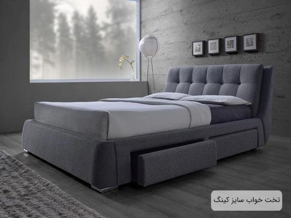 سرويس خواب ذغالي رنگ دو نفره در ابعاد بزرگ و داراي کشو
