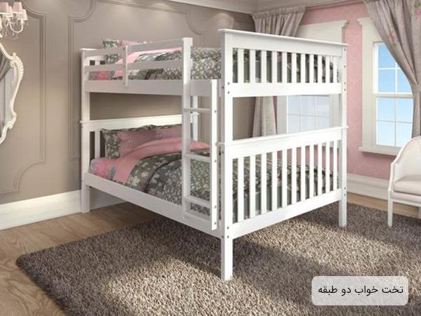 تخت دو طبقه که هر طبقه آن دو نفره است با پايه هاي سفيد و تشک و بالشت هاي رنگا با رنگ و يک نردبان سفيد