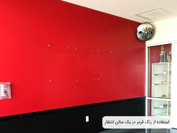 ترکيب رنگ يک محيط اداري با استفاده از رنگ هاي مشکي و قرمز