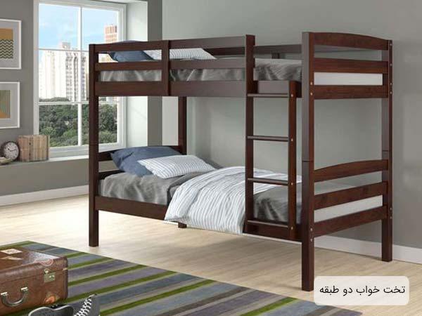 تخت خواب دو طبقه چوبي قهوه اي رنگ داراي تشک و بالشت و پتو به رنگ هاي مختلف