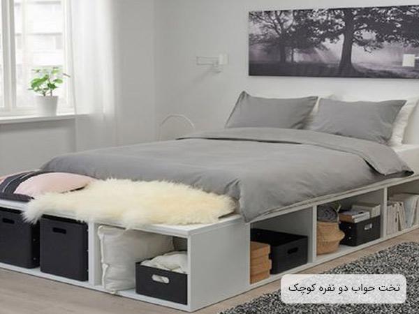 تختخواب دو نفره مخصوص فضاهاي کوچک و داراي قفسه براي نگهاري وسايل