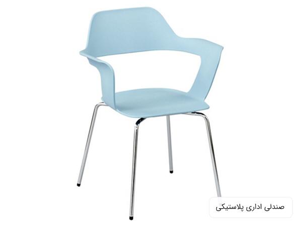 صندلي پلاستيکي مناسب استفاده در دفتر کار و جشن ها به رنگ آبي روشن در پس زمينه سفيد