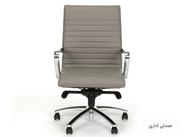 صندلي اداره با بدنه اي به رنگ طوسي روشن و پايه هاي نقره اي رنگ در پس زمينه سفيد