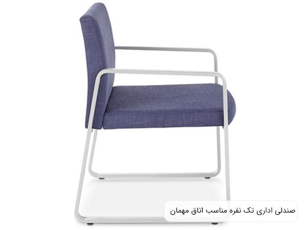 يک صندلی اداری مهمان مناسب محيط هاي اداري به رنگ بنفش روشن در پس زمينه سفيد
