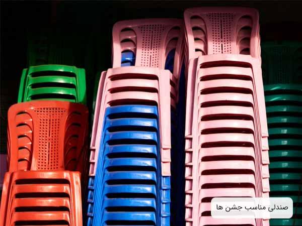 چندين عدد صندلي پلاستيکي در رنگ هاي مختلف که بر روي يکديگر چيده شده اند و مناسب برگزاري جشن و ها و ضيافت ها در يک اداره مي باشند