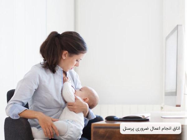 فضايي براي کارمندان که بتوانند در آن اعمال ضروري خود را انجام دهند که در اين اتاق يک ميز به همراه يک صندلي قرار داده شده و مادري در حال شير دادن به کودک خود مي باشد