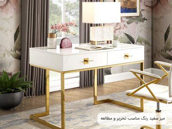 ميز تحرير ساده با طراحي مدرن به رنگ سفيد و داراي دو کشوي بزرگ و پايه هاي طلايي رنگ که يک سري لوازم دکوري روي آن قرار گرفته است