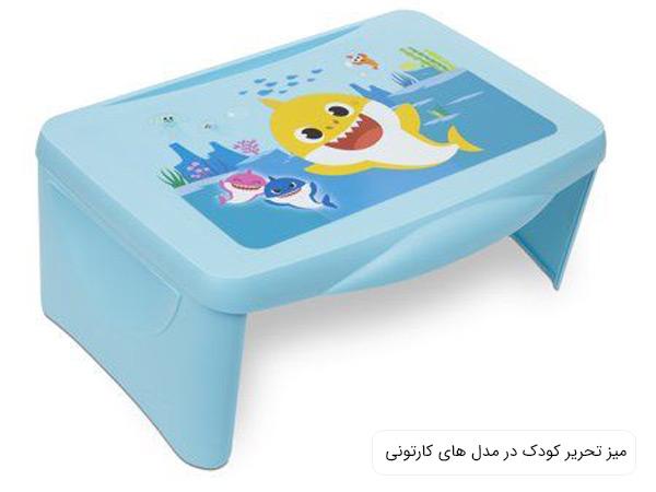 ميز تحرير شيک کودکانه به رنگ آبي با طرح هاي کارتوني در پس زمينه سفيد