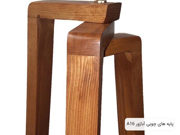 تصويری از پايه های چوبی آباژور سه پايه A16 به رنگ قهوه ای در پس زمينه سفيد.