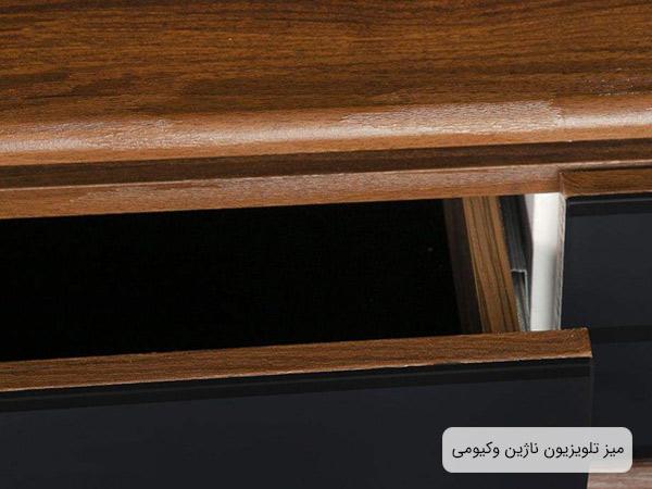 تصويري از کشو هاي میز تلویزیون ناژین وکیومی که يکي از کشو ها در حالت نيمه باز قرار گرفته است
