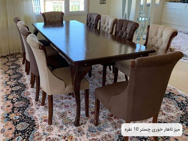 ميز ناهار خوری 10 نفره چستر به رنگ قهوه ای و به همراه ده عدد صندلی چستر در رنگ های خاکستری و طوسی .