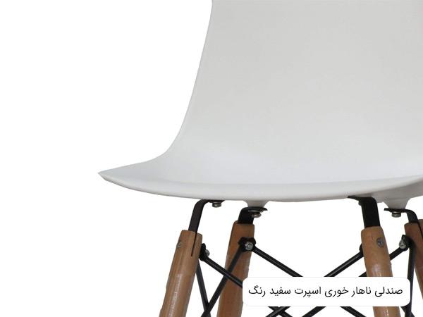 صندلی ناهار خوری آريا MP44 به رنگ سفيد در پس زمينه سفيد .