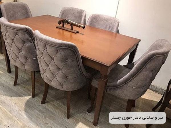 ميز ناهار خوری 6 نفره چستر به همراه شش عدد صندلی ناهار خوری چستر طوسی رنگ که در کنار ميز ناهار خوری چستر کد 7 قهوه ای رنگ قرار داده شده اند.