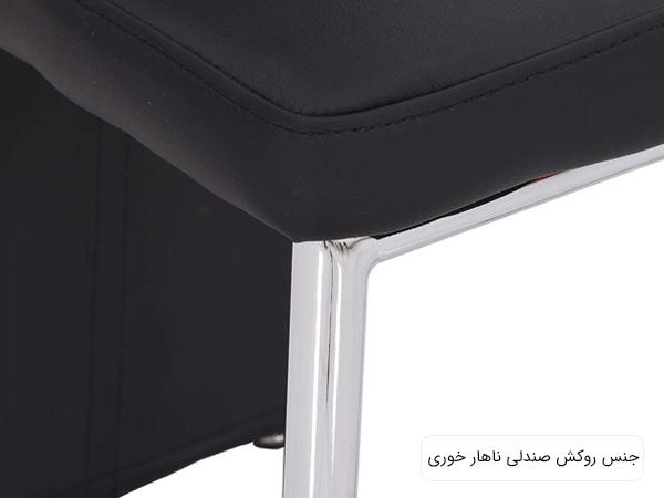 تصويری از روکش مشکی رنگ صندلی ناهارخوری روساريو درپس زمينه سفيد.