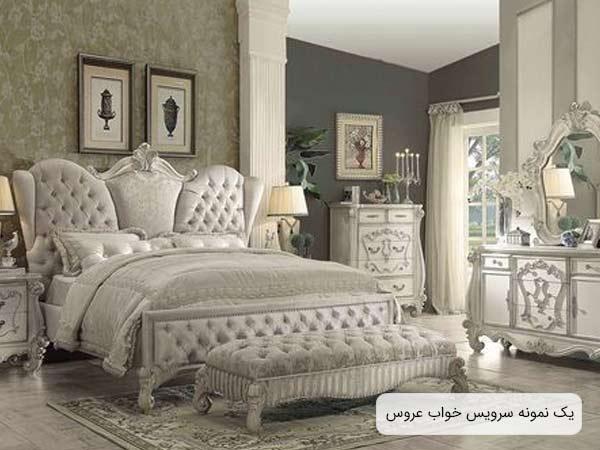 تصویری از يک سرويس خواب شيک مدل چستر که شامل يک تخت خواب دو نفره ، ميز های کنار تختی دراور ها و يک پاف می باشد و رنگ غالب در اين سرويس خواب سفيد صدفی است.