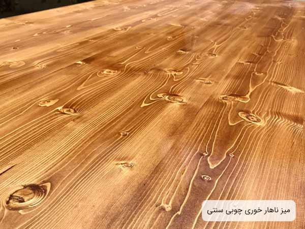 تصويري از سطح چوبی ميز ناهار خوری کلاسيک 407