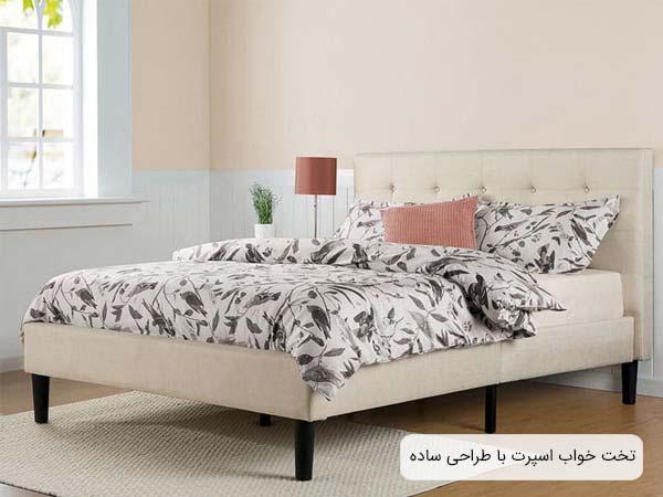 تصويری از يک سرويس خواب اسپرت با طراحی ساده و شيک با بدنه ای به رنگ استخوانی و پايه های مشکی رنگ.
