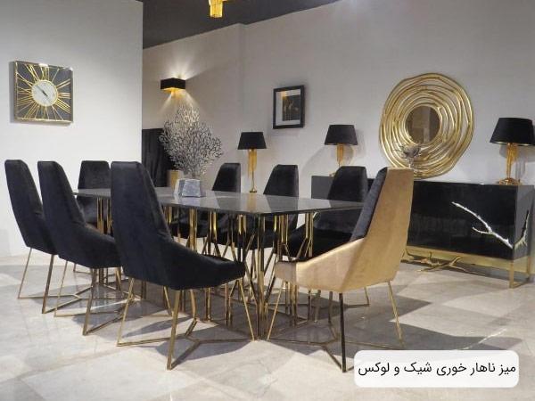تصويری از ميز ناهار خوری استيل مدل آريسا به همراه هشت عدد صندلی ناهارخوری استيل مشکی رنگ.