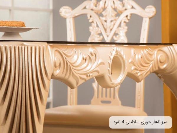 تصويری از بدنه ناهارخوری سلطنتی سپهر به رنگ کرمی و سطح شيشه ای .