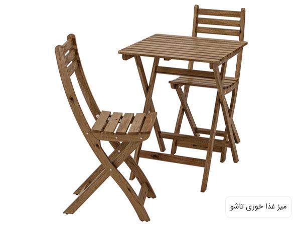 تصويری از صندلی و ميز ناهار خوری تاشو ايکيا به رنگ قهوه ای در پس زمينه سفيد