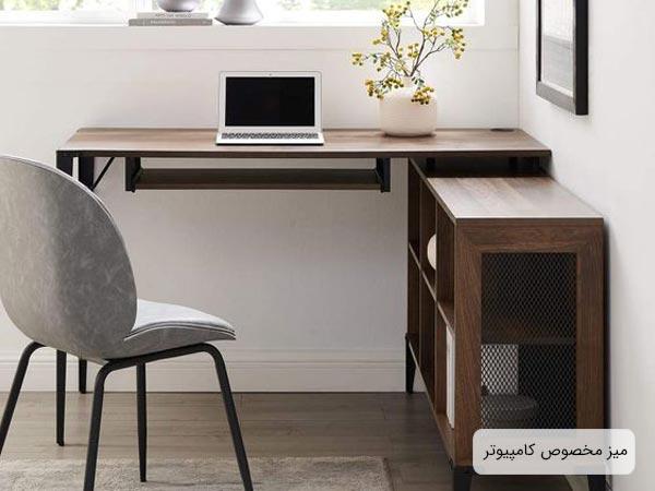 يک عدد ميز ال شکل قهوه اي رنگ چوبي مناسب براي کامپيوتر که داراي چندين قفسه و کشوي مخصوص کيبورد مي باشد و يک عدد لپ تاپ روي ميز قرار گرفته است
