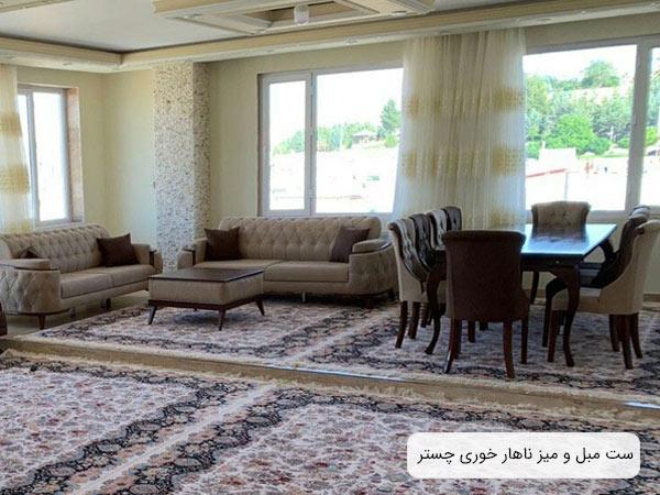 تصويری از دکوراسيون داخلی يک منزل که ست مبل و ميز ناهار خوری چستر کد 7 در آن استفاده شده است.