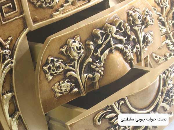 تصويری از بدنه منبت کاری شده سرويس خواب سناتور به رنگ طلايی .