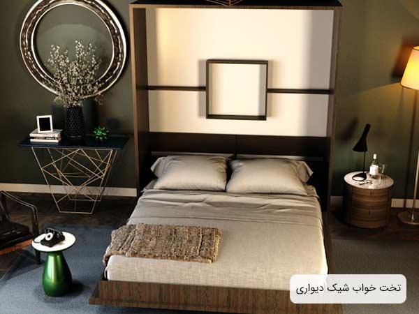 تصويري از تخت خواب FH204 با بدنه چند رنگ و خوشخواب سفيد در حالت باز شده.
