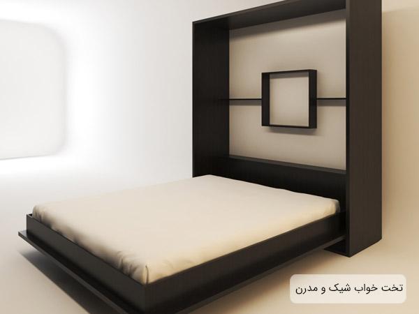 تخت خواب تاشو يا ديواری در حالت باز شده با بدنه قهوه ای و تشک سفيد.